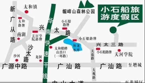 深圳到广州长隆野生动物园